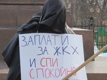 """Уличную акцию МГЕР посетила """"смерть"""""""