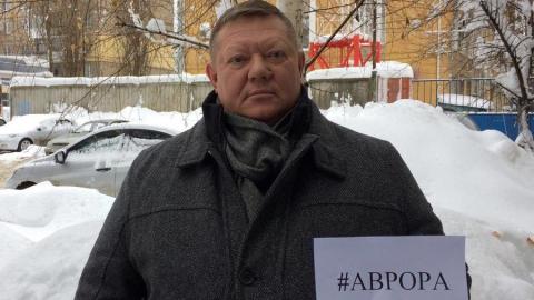 Николай Панков принял участие во флешмобе жителей Солнечного в защиту школы «Аврора»