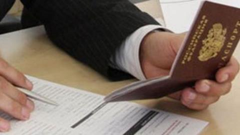 24-летнюю покровчанку подозревают в 10 эпизодах кредитного мошенничества
