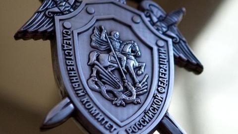 В преддверии годовщины СК России следователи обсудили свою работу