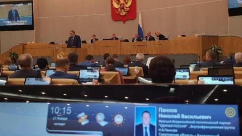Николай Панков: Недопустимо, когда при антироссийской компании нарушаются основы парламентаризма