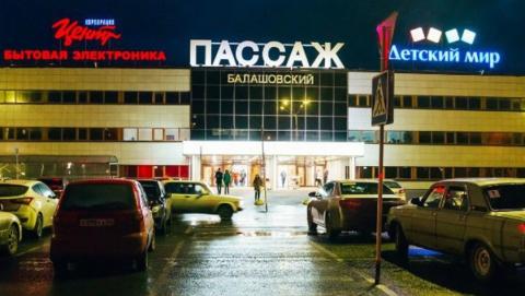 """Два автомобиля не поделили дорогу у """"Балашовского пассажа"""""""