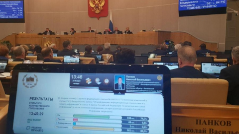Николай Панков: Ложь особенно опасна, когда речь идет об общественно значимых проблемах