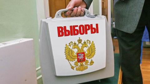 Выборы депутата облдумы по округу №2 могут назначить на 8 сентября