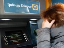 """Налоги на кипрские вклады """"утопили"""" евро и рубль"""