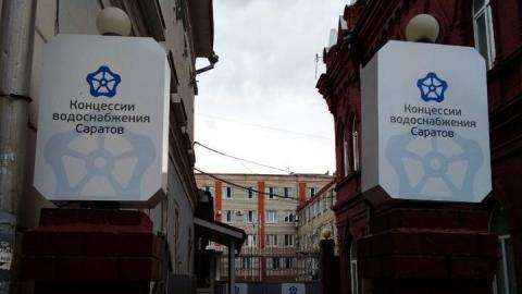 """На прямые договоры с ООО """"КВС"""" перешли 263 многоквартирных дома"""