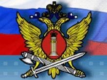 Пожаловаться в Генпрокуратуру на УФСИН Саратовской области пришли пять человек
