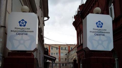 """ООО """"КВС"""" совершенствует материально-техническую базу"""