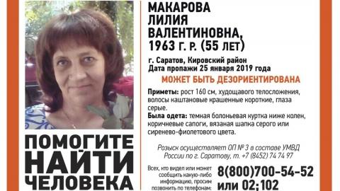 Волонтеры ищут 55-летнюю саратовчанку