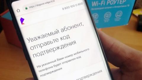 Саратовцы заключили первые электронные договоры с «Ростелекомом»