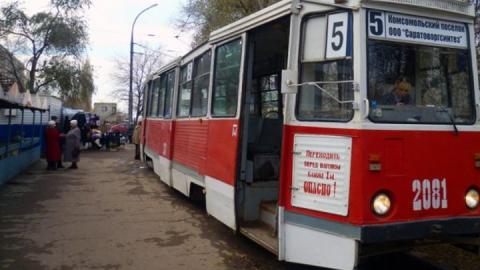 Трамваи 5-го маршрута по-прежнему не ходят