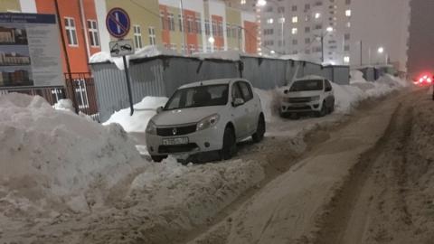 Саратовцы жалуются на занесенную снегом дорогу возле новой школы
