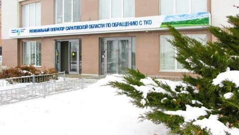Число онлайн-плательщиков за вывоз мусора в Саратовской области выросло на 80%
