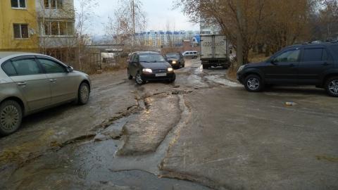 """Сегодня в Саратовской области - """"день жестянщика"""""""