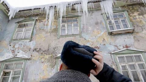Коммунальный коллапс. 39 саратовцев получили травмы в январе