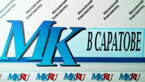 В пресс-центре «МК в Саратове» расскажут об интернет-мошенничестве