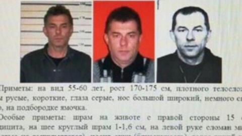 Сергея Леонова разыскивают за убийство двух женщин