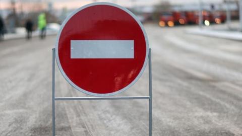 Ради «Саратовской лыжни - 2019» перекроют улицы