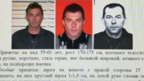 Задержан мужчина, которого разыскивали по подозрению в убийствах двух женщин