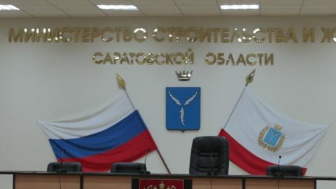 Шестерых чиновников минстроя наказали после прокурорской проверки