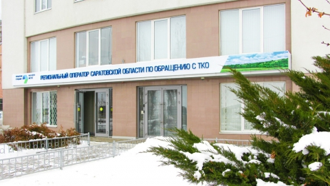 В Саратовской области состоятся конкурентные аукционы по вывозу мусора