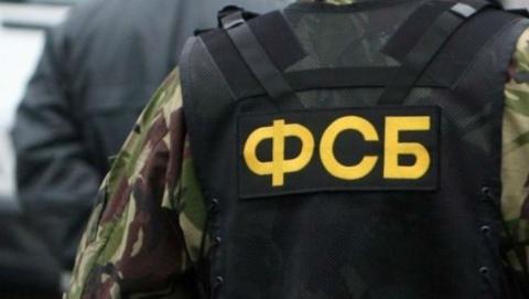 Сотрудника УФСБ пытались подкупить по делу о хищении труб мелиорации