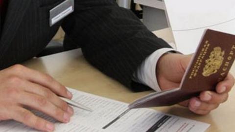 Банк России: кредитную историю можно получить бесплатно и не выходя из дома