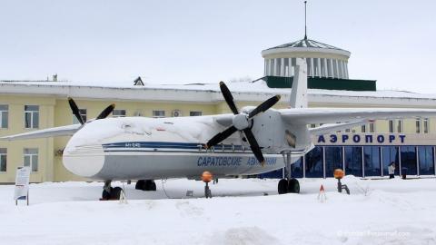 Западный ветер пригнал столичные авиарейсы в Саратов намного раньше графика