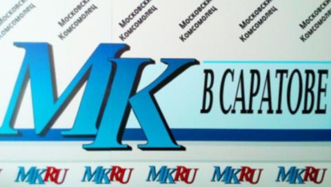 В «МК в Саратове» расскажут о новшествах в ЕГЭ и плате за обучение