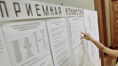 """Стоимость платного обучения в """"экономе"""" составит 80 тысяч рублей за год"""