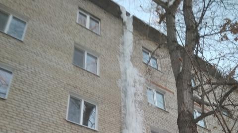 "Фото очередного ""ледяного дома"" взорвало соцсети"