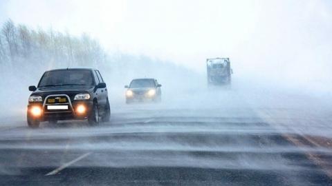 Из-за сильного ветра и тумана снова закрыты трассы в пяти районах