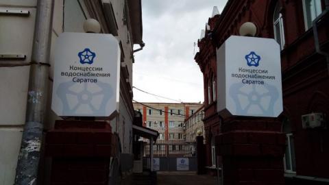 Суд взыскал в пользу «КВС» более 3 миллионов рублей