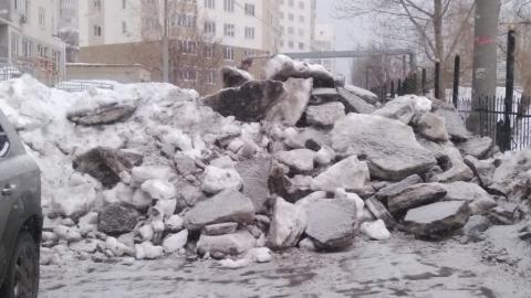 Дорогу на улице Валовой завалили глыбами снега