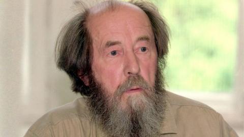 Чиновники пообещали назвать одну из улиц Саратова именем Солженицына