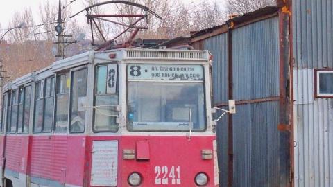 На Огородной сломался трамвай