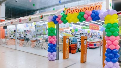 «Галамарт» открывается в Энгельсе: противень за 89, электрический чайник – за 199 рублей
