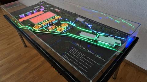 «КВС» разработали макет реконструкции городской станции аэрации