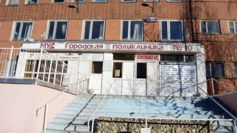 Прокуратура проверила детские больницу и поликлинику