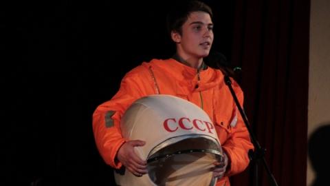 В СГТУ начались торжества к юбилею первого космонавта