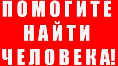 Женщина с провалами в памяти пропала на границе Саратовской и Ульяновской областей