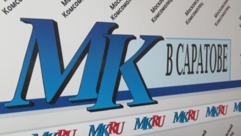 В пресс-центре «МК в Саратове» расскажут о сосульках на крышах и зимних итогах ЖКХ
