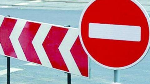 В Энгельсе запретят движение и стоянку на нескольких улицах