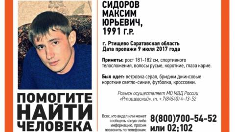 Дело об убийстве Максима Сидорова передают в суд