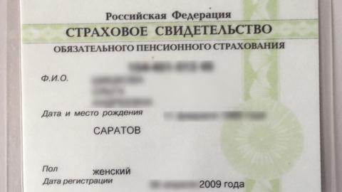 На Елшанской мусороперегрузочной станции нашли документы, банковские карты и ключи