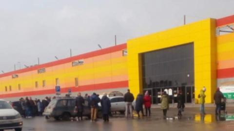 """Представитель """"Оранжевого"""" назвала причину сегодняшней эвакуации"""