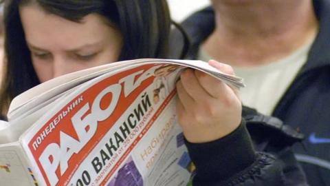 В Саратовской области - всплеск безработицы