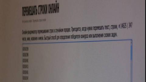 В саратовском филиале «ЭнергосбыТ Плюс» подвели итоги акции «В Новый год без долгов»
