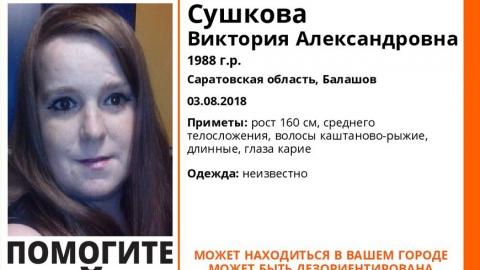 Волонтеры ищут пропавшую без вести жительницу Балашова