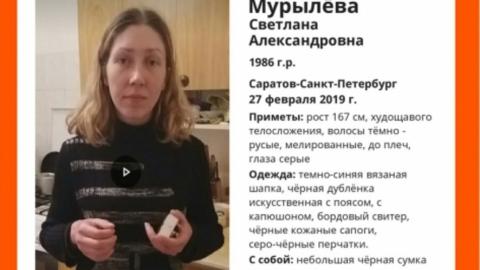 Найдена женщина, пропавшая по дороге в Санкт-Петербург